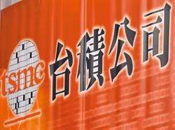 不畏貿易戰!日媒揭3台廠大爆發關鍵