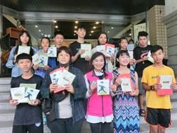 巴克禮170周年誕辰 台灣教會公報社舉辦另類16歲成年禮