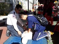 北市消防局結合南門國中小校慶  舉辦防災園遊會