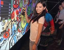 祈錦鈅受邀國際交流 畫豬「神交」阿里山