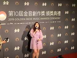 港籍歌手獲金音獎海外創作獎 脫口「主辦單位沒邀我」