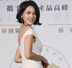 蘇晏霈瘦身跟著縮奶 曝王瞳近況