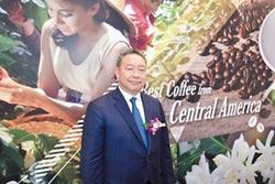 中美洲精品咖啡 登臺飄香