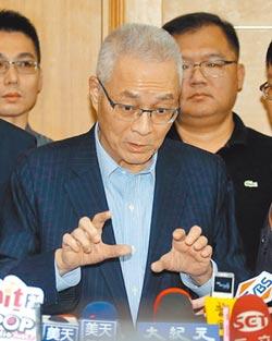 不分區名單之亂 吳敦義退而不讓!黨內炮聲隆隆 國民黨中全會再戰