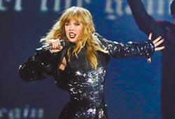 泰勒絲陷版權糾紛遭禁唱舊歌