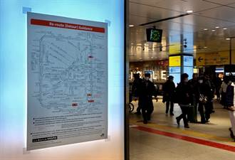 JR山手線首次因新站施工而停駛