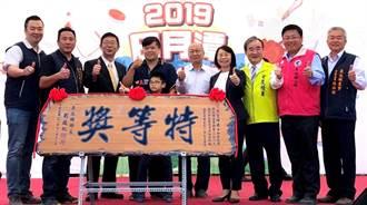 日月潭紅茶評鑑頒獎 各組特等茶冠王成最受矚目焦點