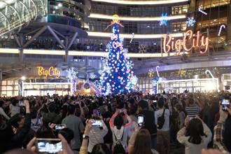 新竹Big City週年慶 暖身活動聖誕樹點燈