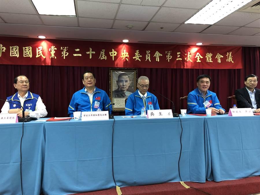 國民黨今天舉行三中全會。(趙婉淳攝)