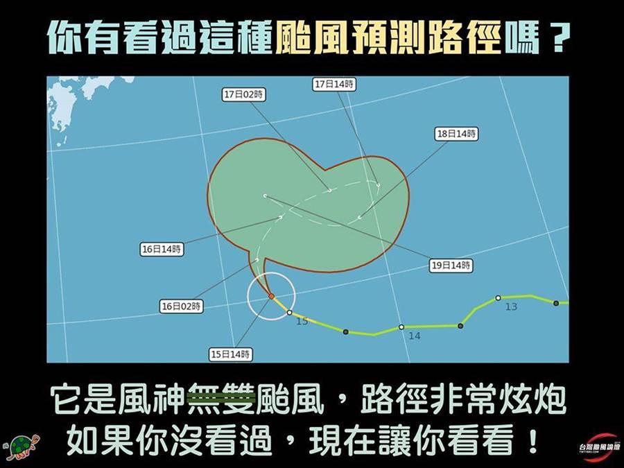 第25號颱風風神路徑圖。(圖擷自台灣颱風論壇)