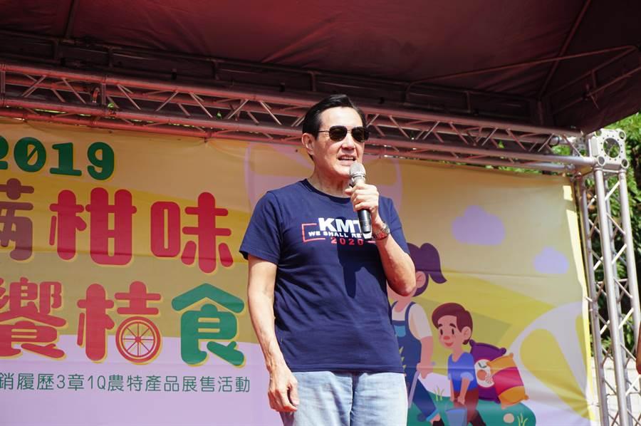 前總統馬英九參加椪柑推廣活動,頻頻口誤推薦「茂谷柑」。(王文吉攝