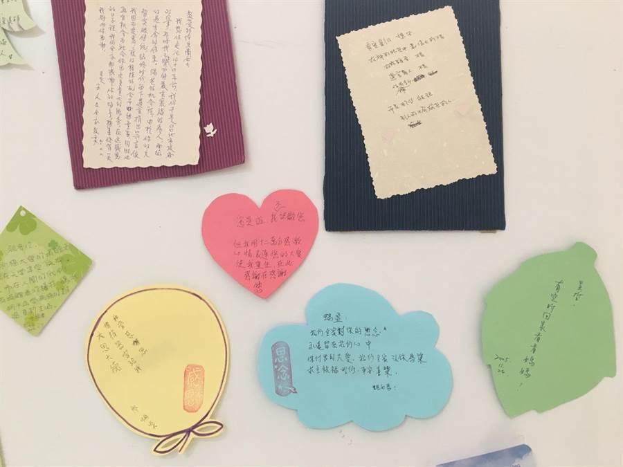 受贈者家屬、器捐者家屬於台北榮總器捐感恩會中留言。(林周義攝)