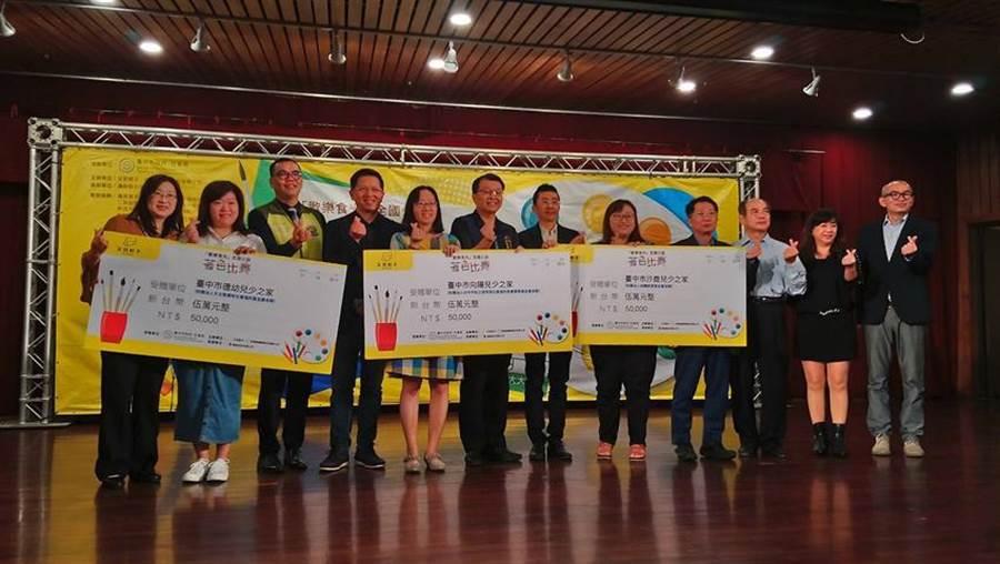 佰得納國際今日在公益著色比賽頒獎典禮中,同時將募集的15萬元,捐贈給台中市三個公益團體。圖/曾麗芳