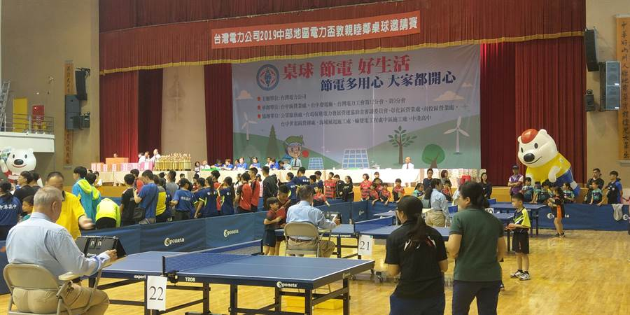 中部電力盃桌球賽於中港高中開打,吸引近800名球友上場切磋球技。(台電提供/王文吉台中傳真)