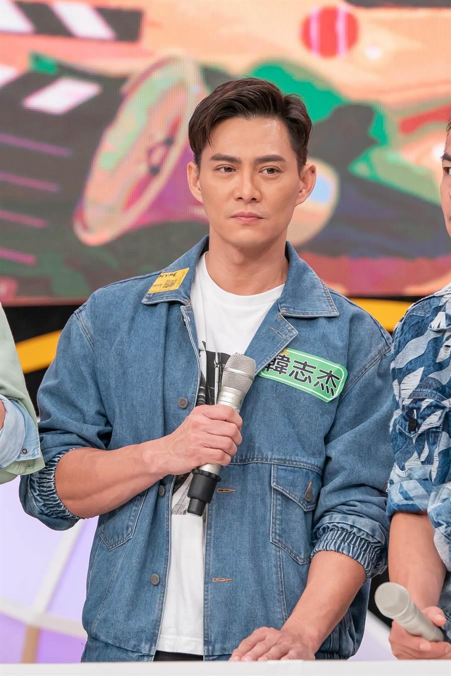 韓志杰(圖/TVBS提供)