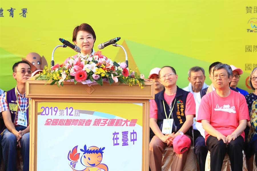 台中市盧秀燕參加第12屆全國心智障礙者親子運動大會開幕式,為選手們加油打氣。(王文吉攝)