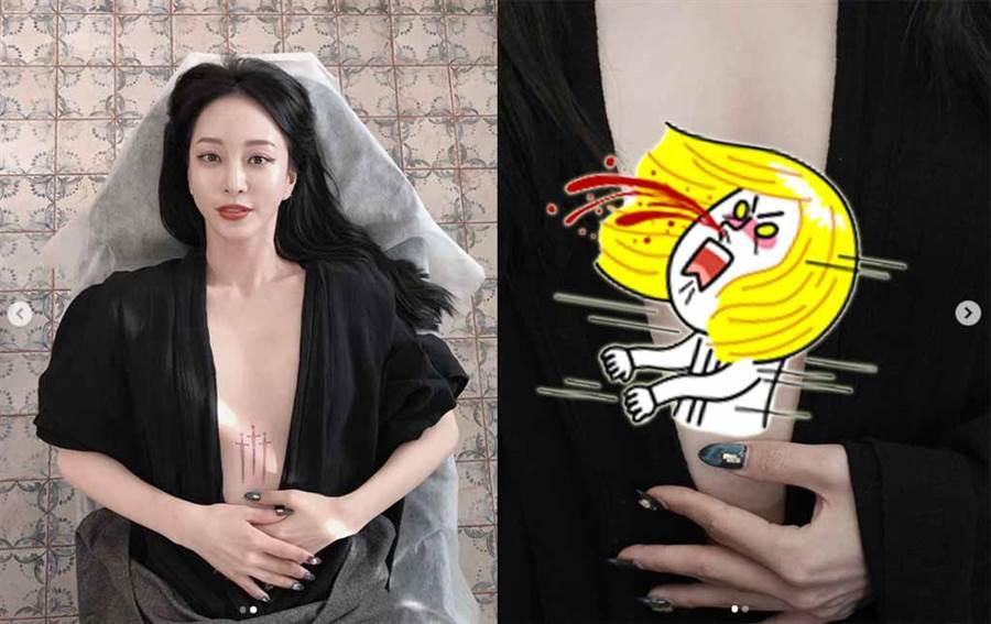 女星沒穿內衣 特寫東西半球掀暴動(圖片摘自IG/han_ye_seul_)