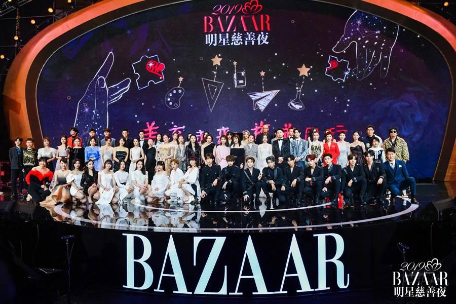 第17屆芭莎明星慈善夜在北京工人體育館舉行,眾多明星助陣。(取自新浪微博@時尚芭莎)