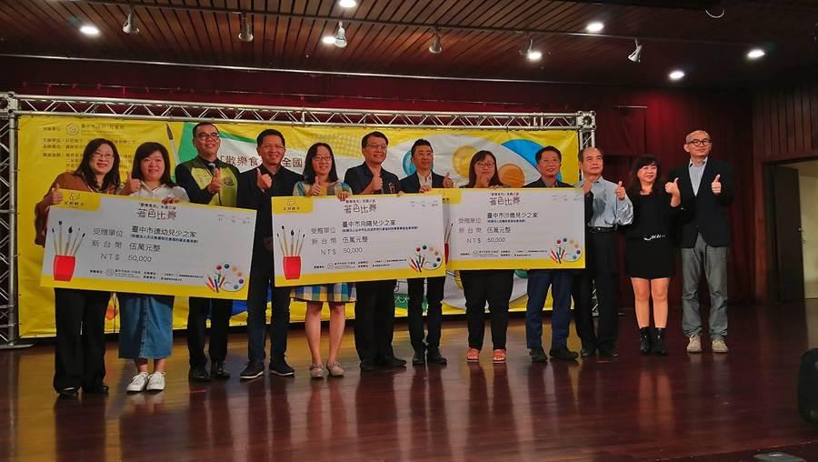 佰得納國際公司「父初餃子」全國公益著色比賽,捐助15萬元給3個公益團體。(陳淑芬攝)
