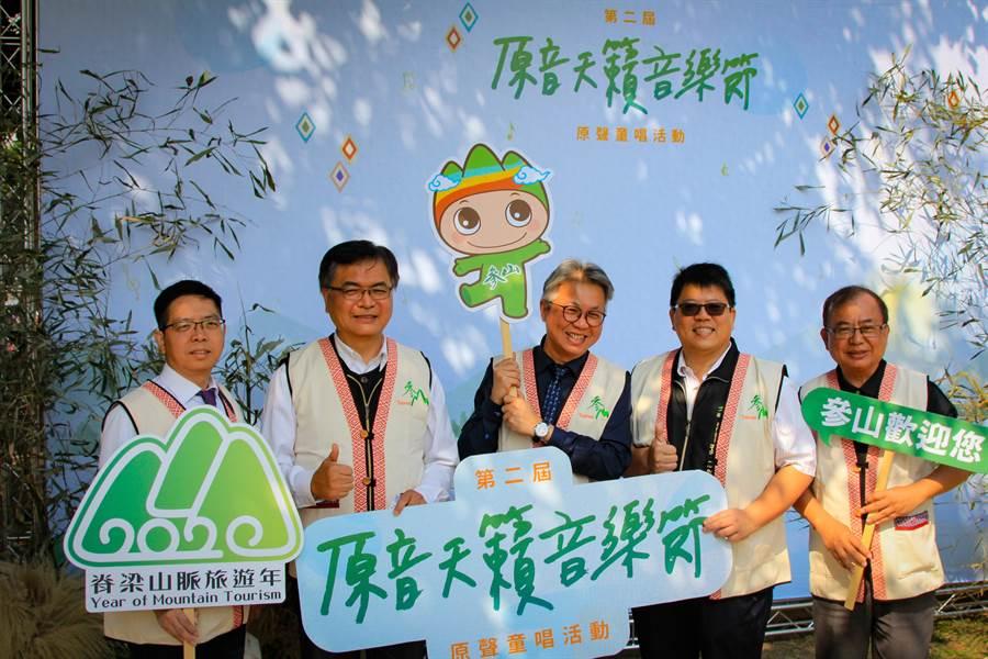 「原音天籟音樂節-原聲童唱」活動在台中市市民廣場登場。(參山國家風景區管理處提供/陳淑芬台中傳真)