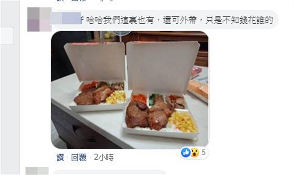 網友分享在小英高雄造勢場領到的便當菜色。(取自臉書)