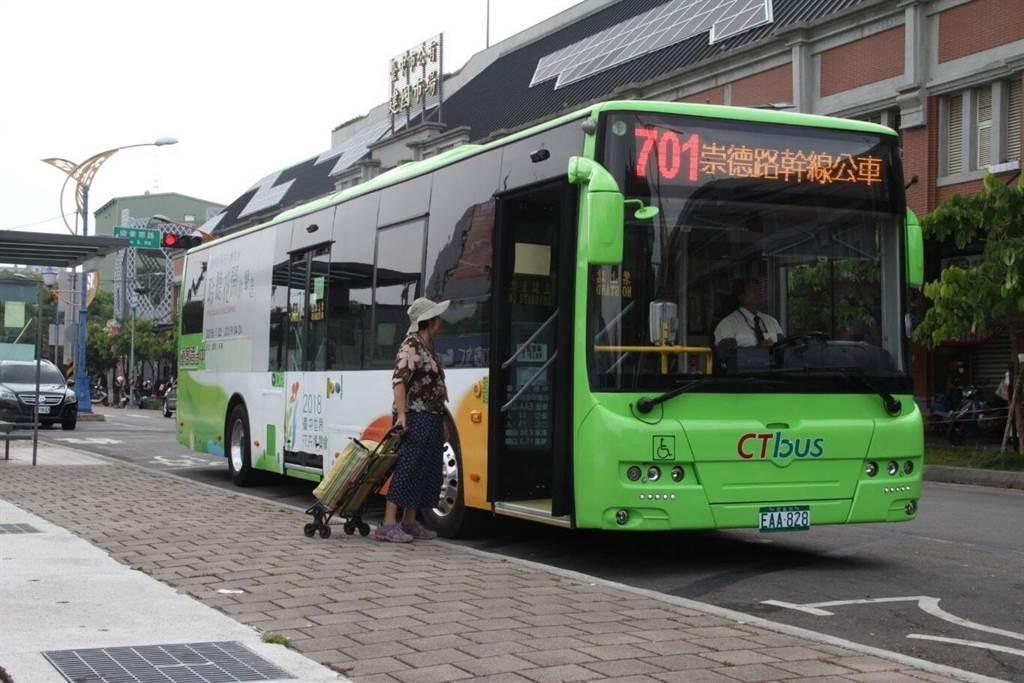 低碳交通領頭羊,中市電動公車增至182輛。(台中市政府交通局提供/陳世宗台中傳真)