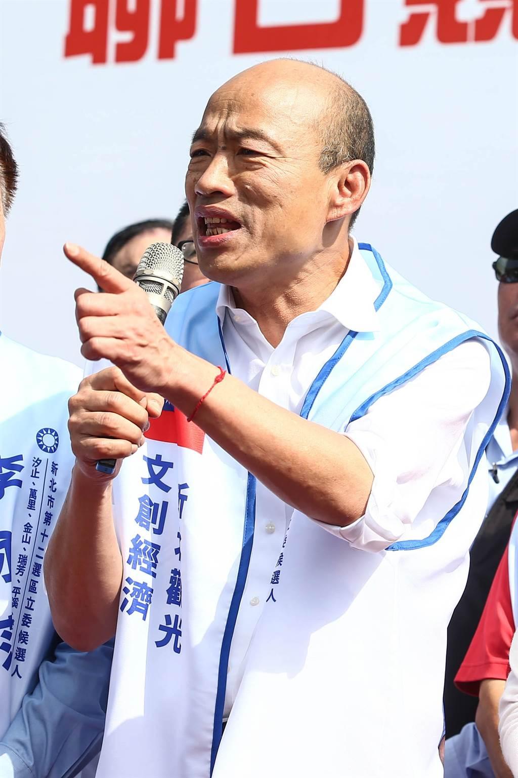 國民黨總統參選人韓國瑜17日「傾聽之旅」到瑞芳出席黨籍立委參選人聯合競總成立。(鄧博仁攝)