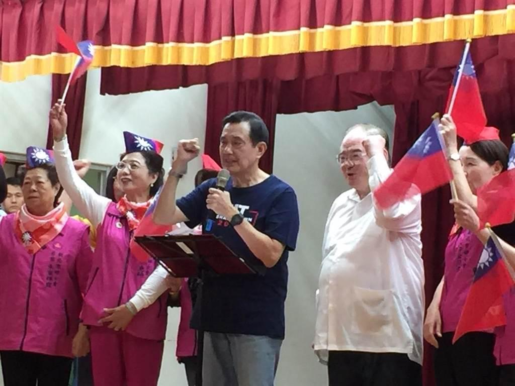 前總統馬英九今日出席活動現場照。(吳家豪攝)