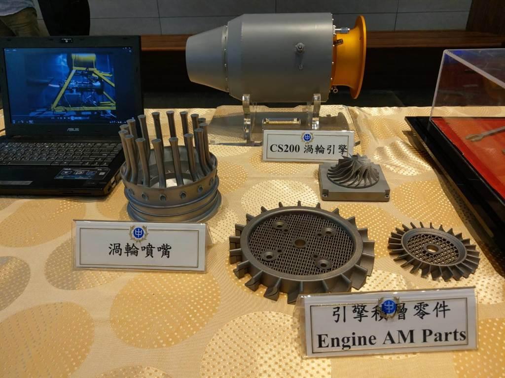 3D列印可做做微型飛彈引擎和各型軍品。呂昭隆攝