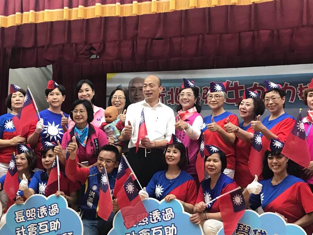 「婦女太重要!」韓國瑜出席三重婦女後援會搶攻婦女票(戴上容攝)