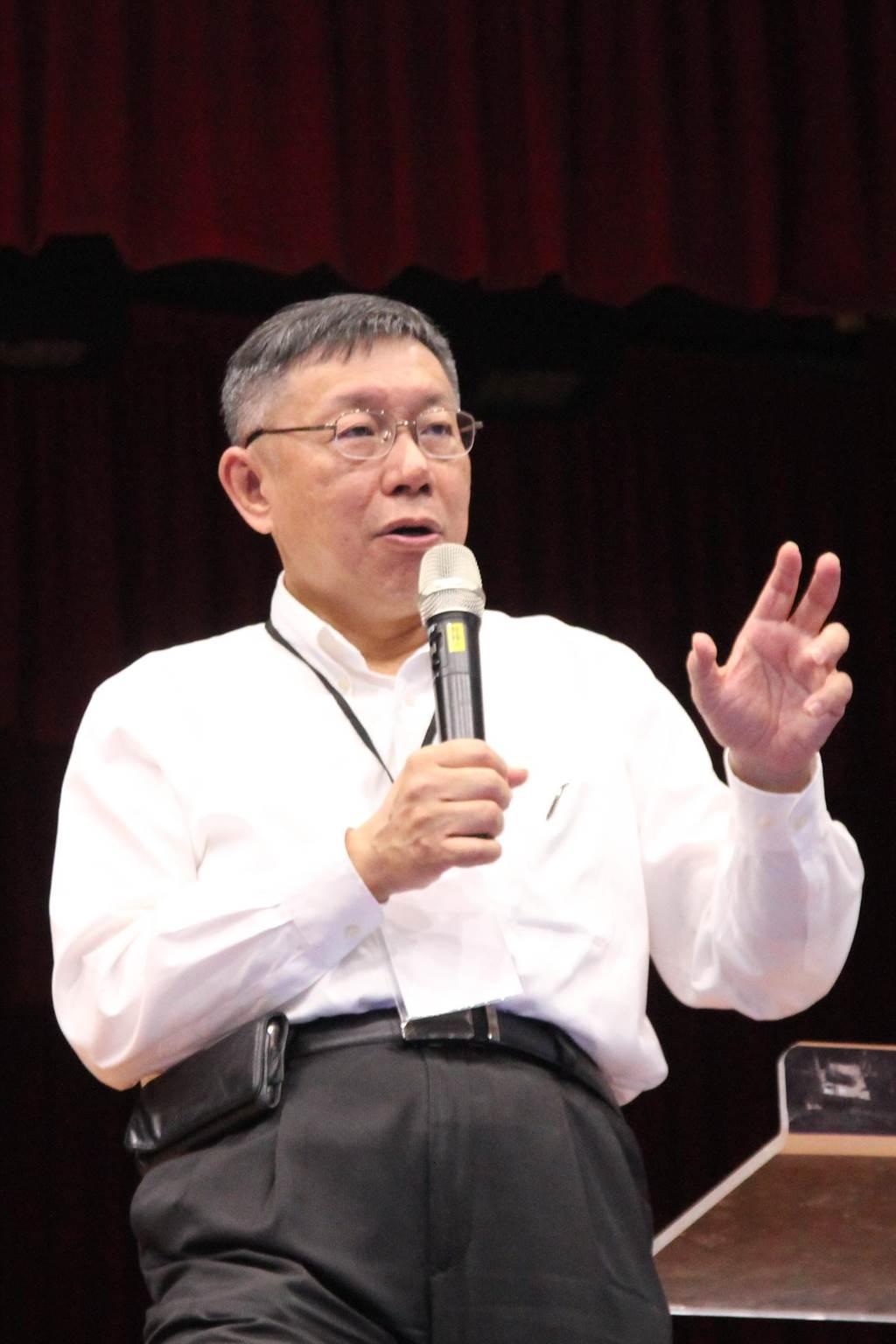 台北市長柯文哲表示,台灣需要的是「明治維新」,而非「義和團」。(陳淑芬攝)