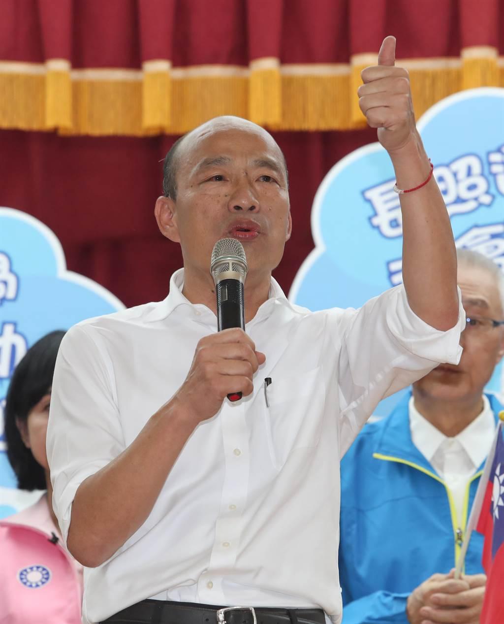 國民黨總統候選人婦女後援會成立大會17日在新北市三重小巨蛋舉行,國民黨總統參選人韓國瑜(圖)上台致詞。(劉宗龍攝)