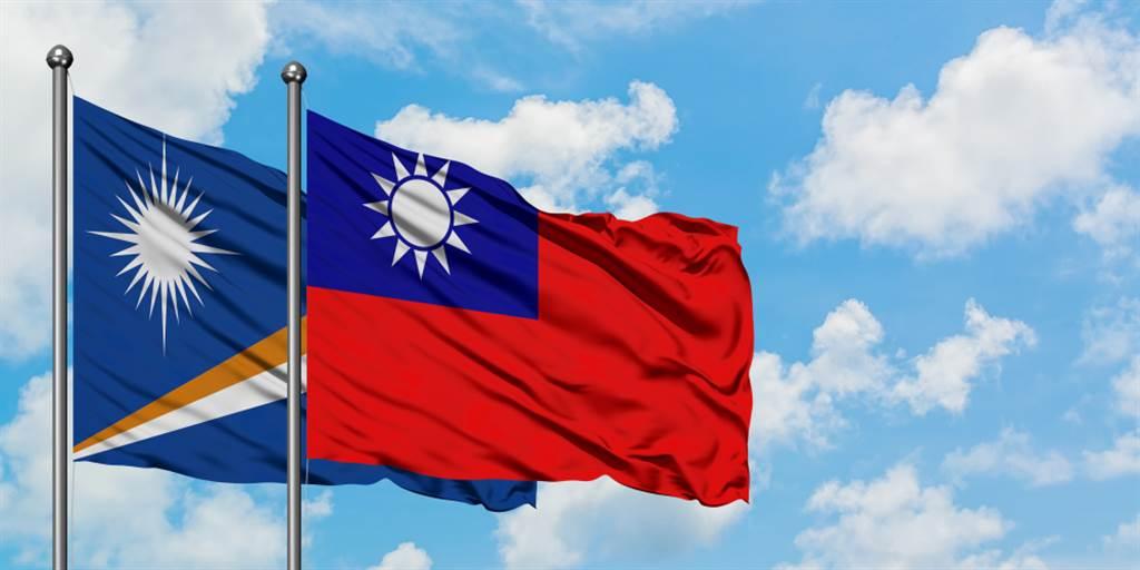 我太平洋友邦馬紹爾群島18日將舉行國會大選,法新社分析,隨著美國在當地的影響力下降,明日大選結果恐牽動馬國與台灣的邦交關係。(示意圖/shutterstock)