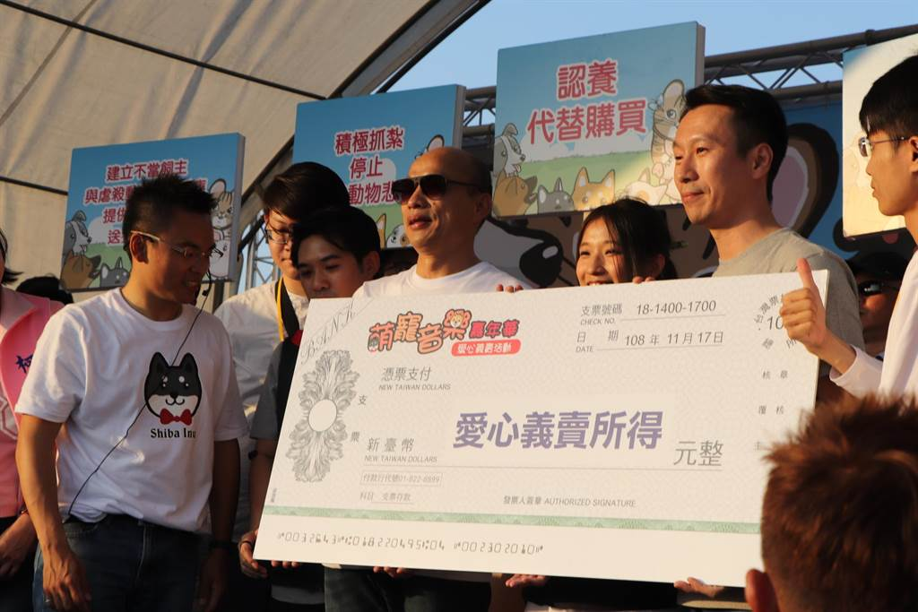 活動現場也拍賣200件T恤,拍賣所得將捐給寵物基金會。(吳亮賢攝)