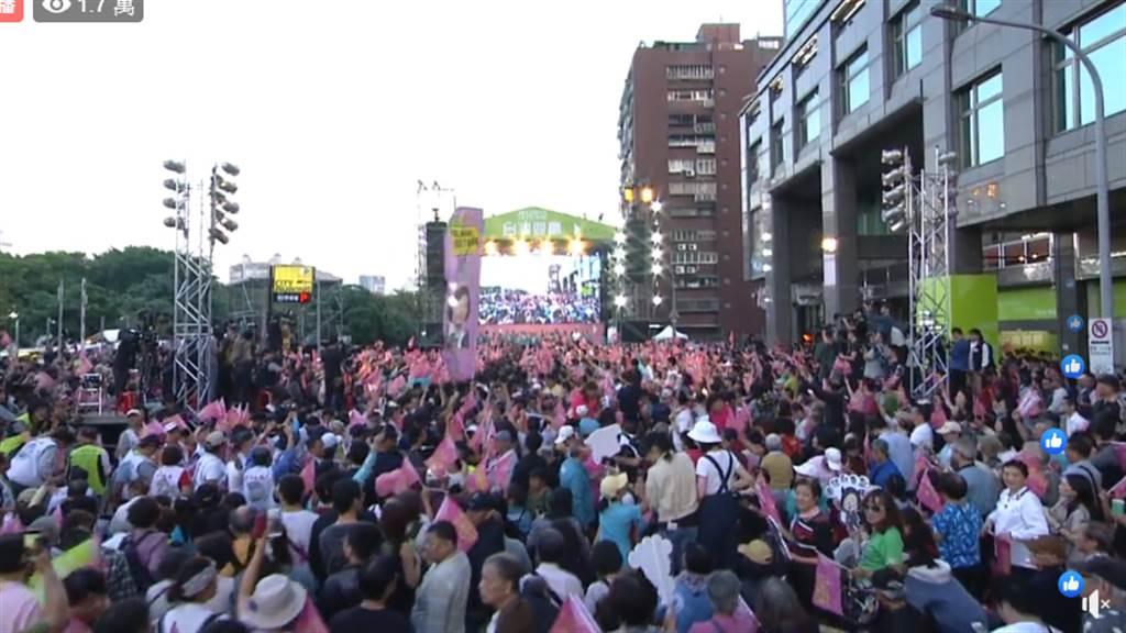 蔡英文全國暨台北競選總部17日在北平東路舉辦成立大會。(圖/取自臉書直播)