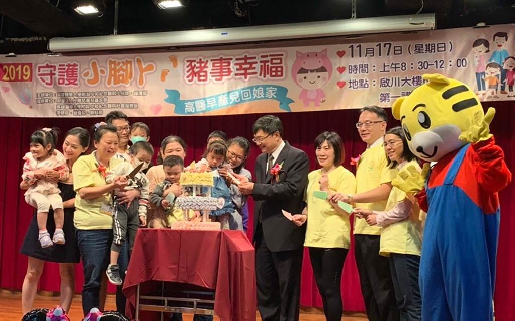 11月17日為世界早產兒日,高醫昨邀請60多位早產兒及家長回娘家。(高醫提供/柯宗緯高雄傳真)