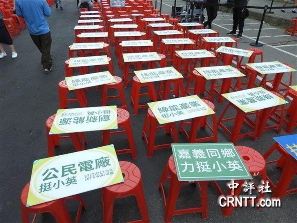 蔡英文競選總部成立活動下午4點開始,中午之前椅子已排好,而且位子上還放有不同單位的牌子。(中評社)