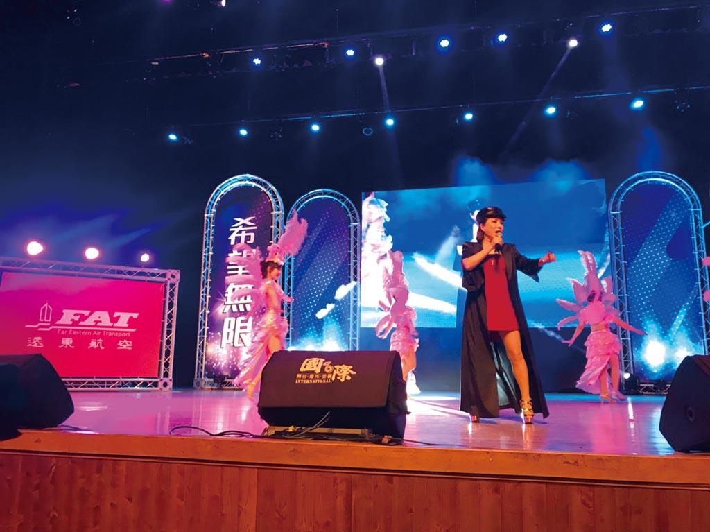 活動邀金曲歌后葉璦菱等演藝人員一同熱情演出。  圖/遠東航空提供