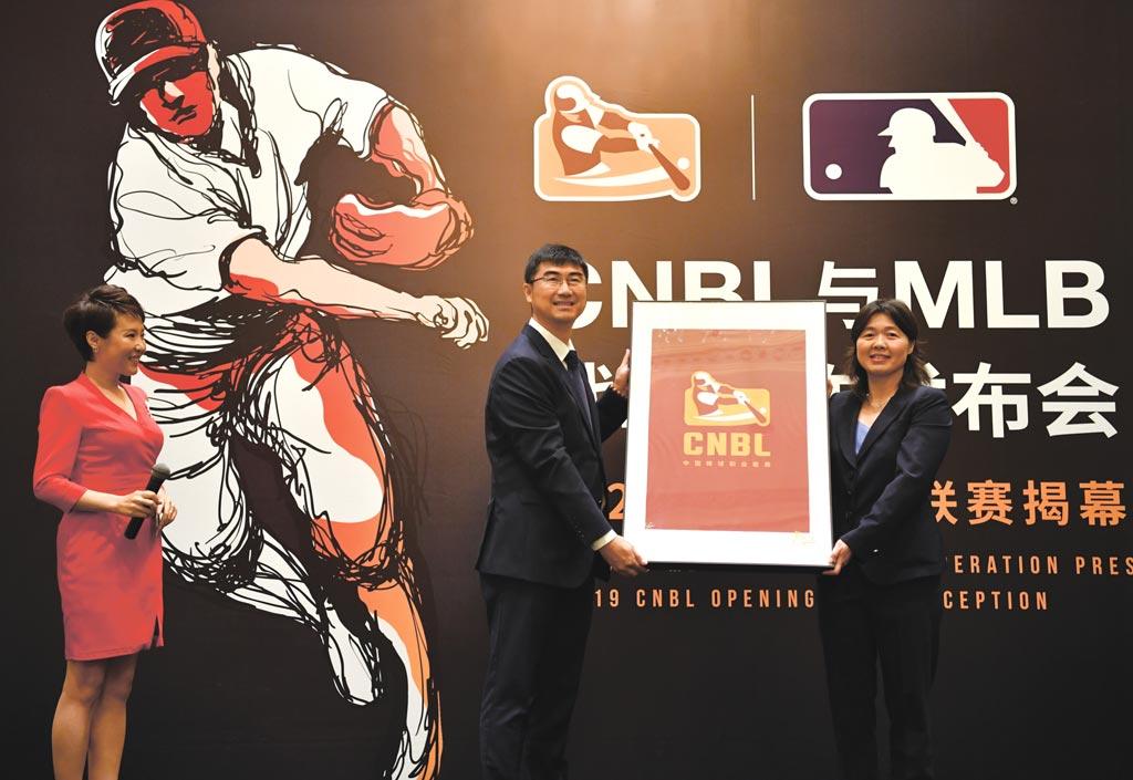MLB深耕大陸棒球圖╱新華社
