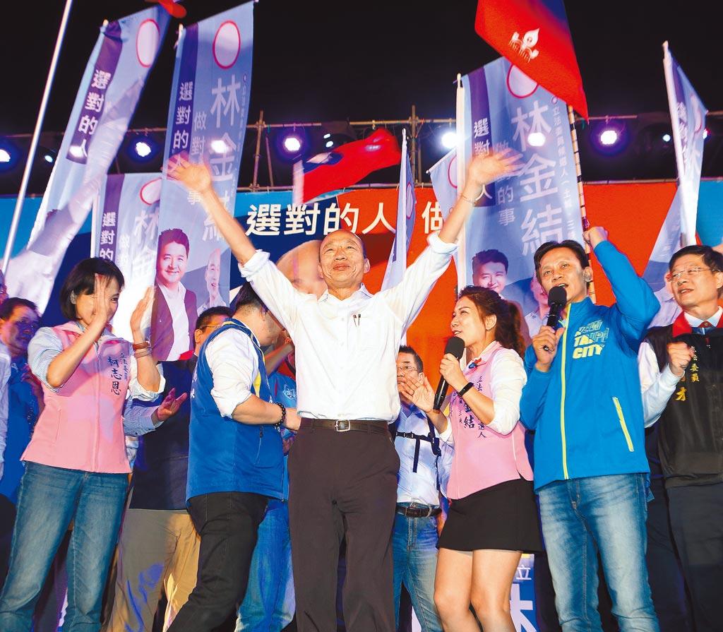 韓國瑜(中)16日出席新北市土城三峽立委參選人林金結競選總部成立晚會,與國民黨新北市立委參選人同場爭取選民支持。(陳怡誠攝)