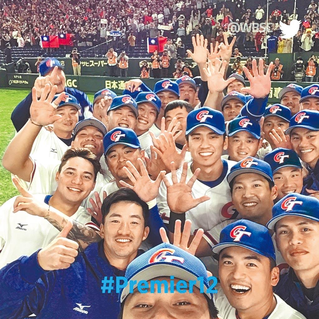 中華隊此屆12強最終戰,以5比1擊敗澳洲,賽後全隊開心合照。(WBSC提供)