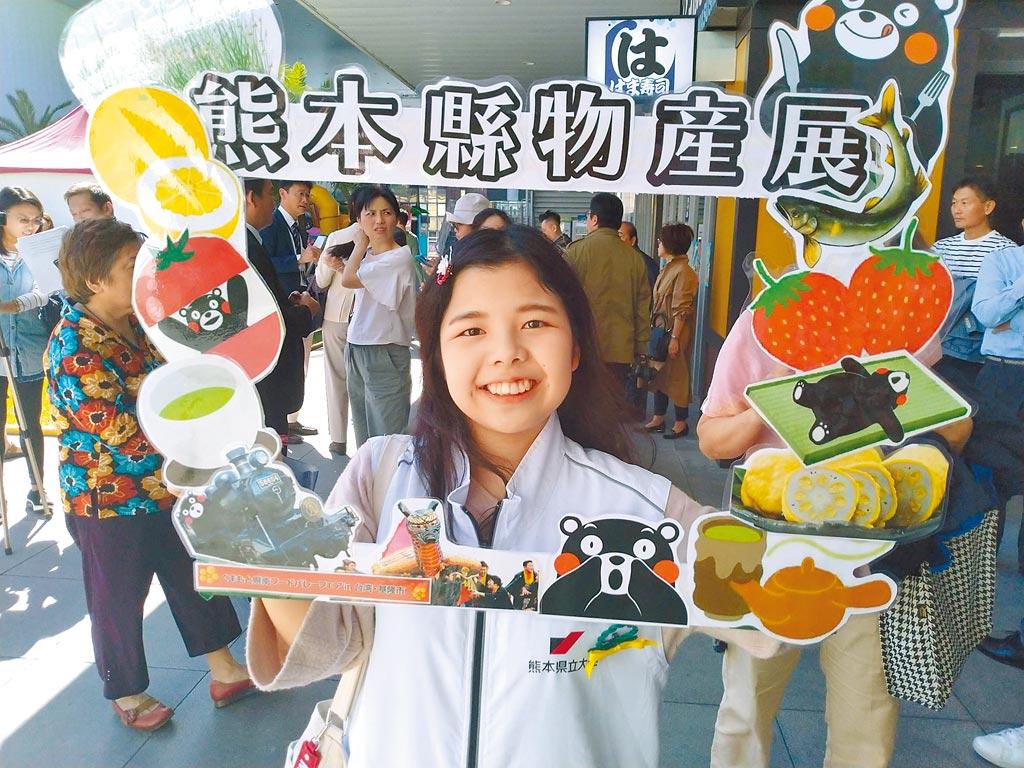 基隆、八代市締結友好城市周年,日方來基隆東岸商場慶祝並舉辦熊本物產展。(許家寧攝)