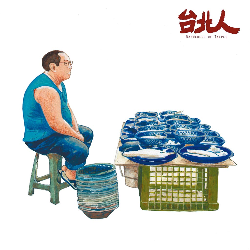 插畫家奧斯卡特別喜愛菜市場帶來的獨特台灣味,圖為黃昏市場的魚販。(奧斯卡提供/王寶兒台北傳真)