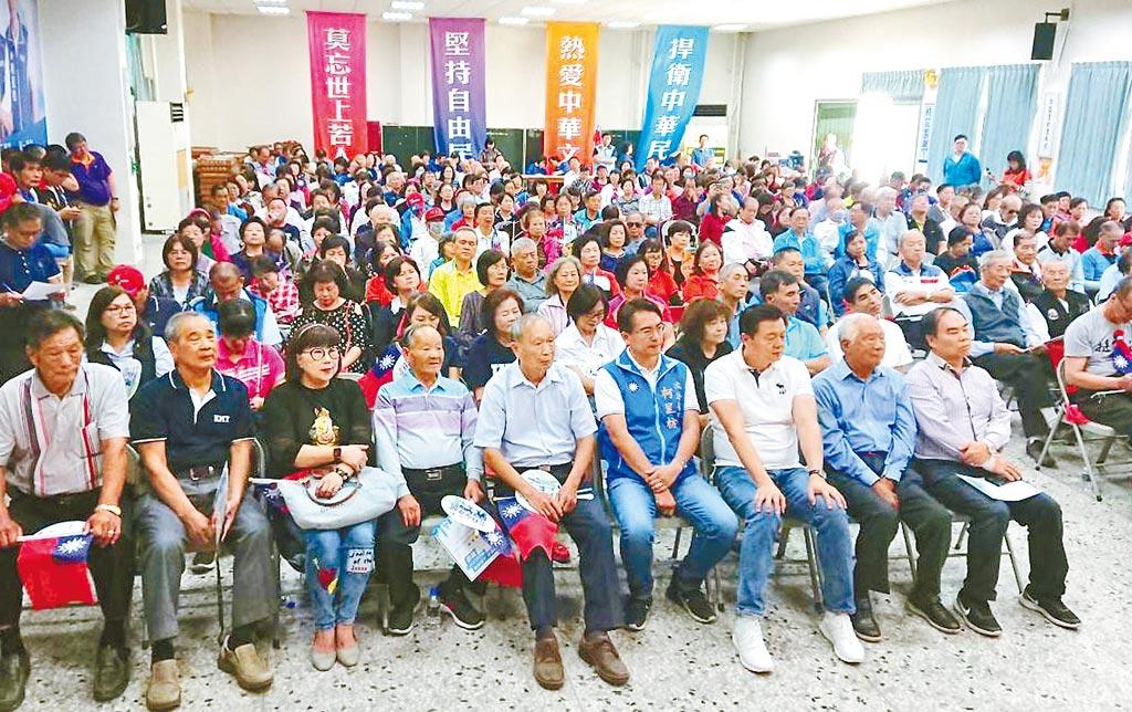 國民黨彰化立委提名參選人,日前在國民黨彰化縣黨部成立後援會團結造勢。(吳敏菁攝)
