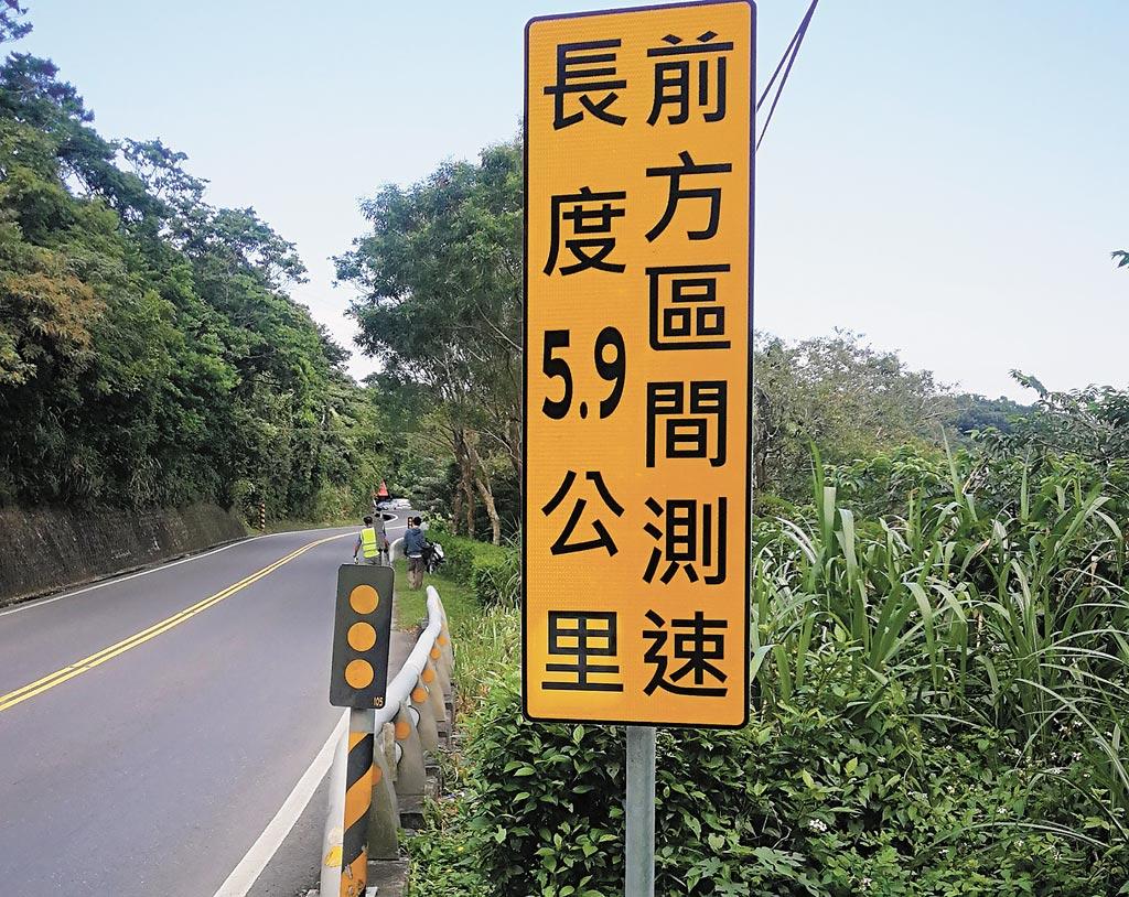 南迴公路將實施區間測速,且測速對象不只是重型機車,而是包含自行車外所有車種。(翻攝照片/楊漢聲台東傳真)