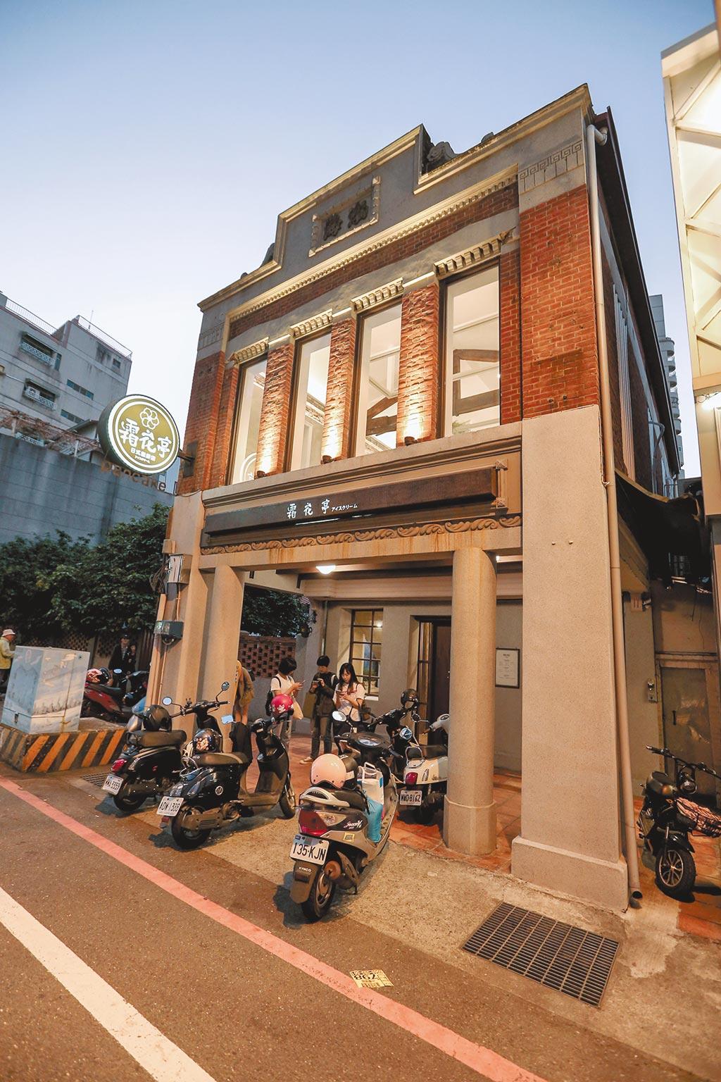 林志玲包場日式甜品店「霜花亭」,讓賓客用餐休息。(盧禕祺攝)