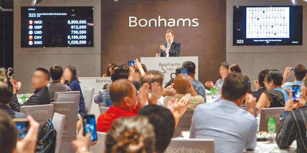 Bonhams拍賣會現場。(摘自Bonhams網站)