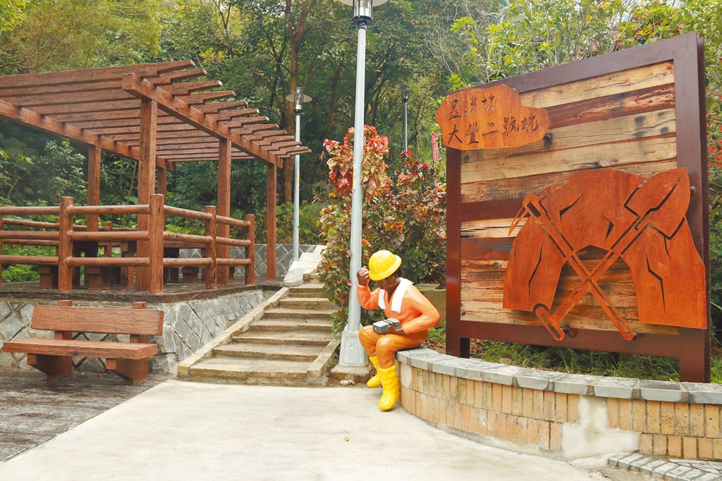 蓋淡1號及2號坑遺址重建完工啟用。圖片提供新北市樹林區公所