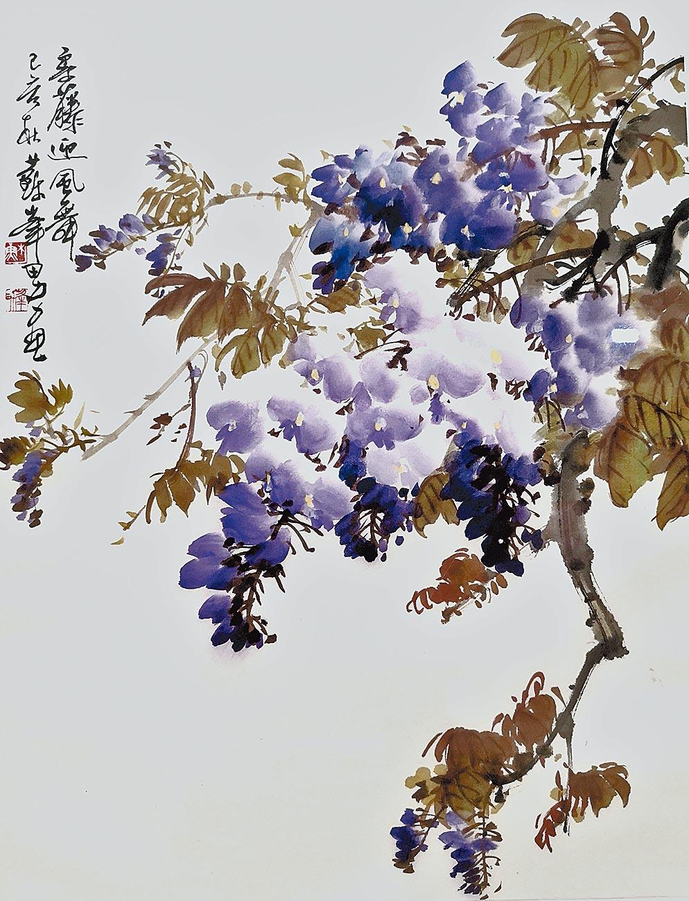 蘇峯男,柔藤迎風舞,紙本設色,2019年。照片提供長歌藝術傳播