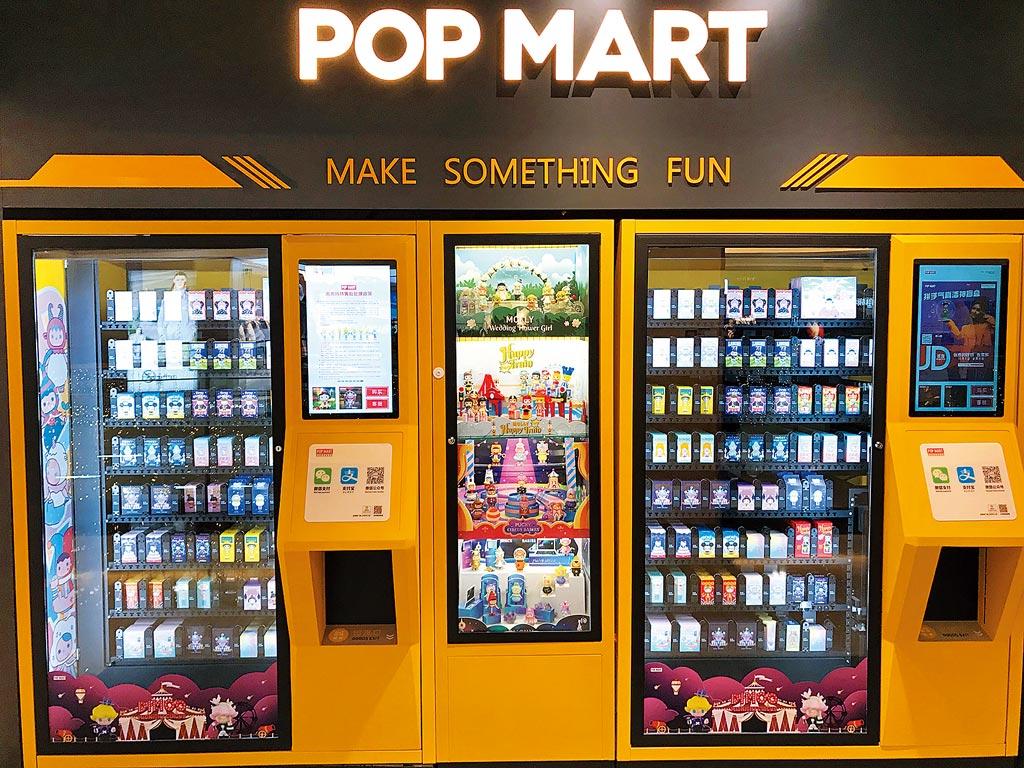 「盲盒」機取代夾娃娃機,遍布大陸各大百貨、地鐵。(記者張國威攝)